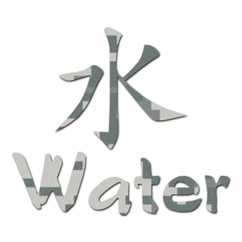 Water Chinese Symbols ebn2705 Vinyl Decal Sticker Multiple Patterns /& Size