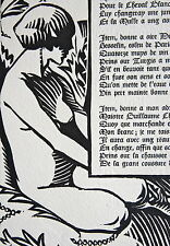 HERMANN Paul  En souscription Les Lais , le testament.... de Villon Francois orn