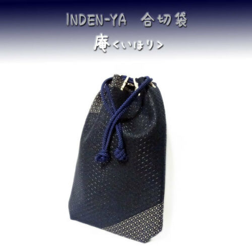 """Details about  /Japanese Style Porch /""""Gassaibukuro INDEN 3004/"""" Leather Traditional Craft F//S"""