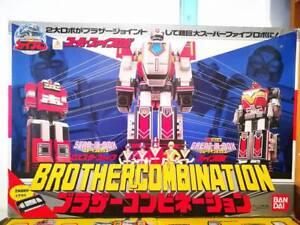 Chikyu Sentai Fiveman Brother Combinaison Chogokin Bandai Vintage Jouet Die-cast