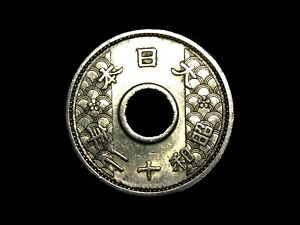 10-sen-1937-Japon-era-Showa-Ta4