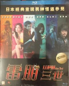 Lupin-The-Third-2014-Japanese-Movie-BLU-RAY-with-English-Sub-Region-A
