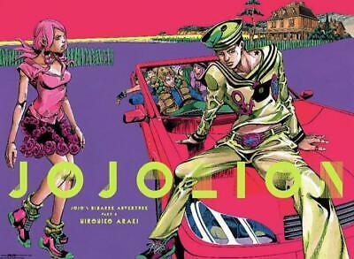 JOJO/'s Bizarre Adventure Araki Hirohiko EXHIBITION B2 Poster Part8 JOJOLION 2012