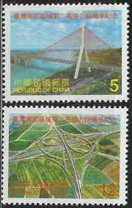 765-CHINA-TAIWAN-2000-2ND-SOUTHERN-FREEWAY-SET-FRESH-MNH