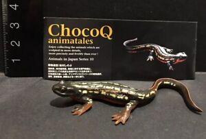 Kaiyodo-Animatales-Choco-Q-Series-10-Swordtail-Newt-Salamander-B-Figure