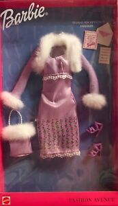 Barbie-New-Clothes-Fashion-Avenue-FLORAL-RECEPTION-2000-25702-NRFB