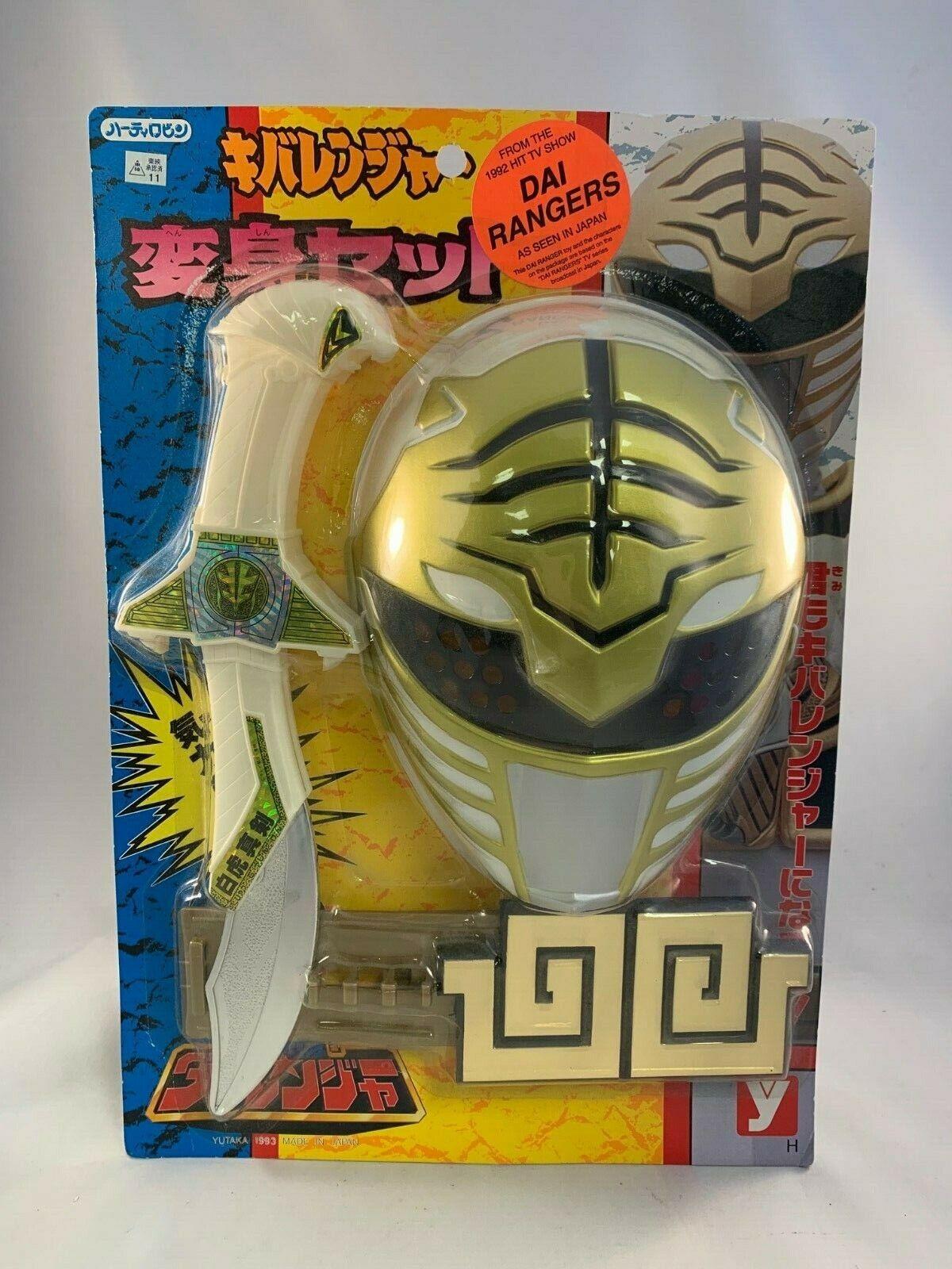 Power Rangers Dairanger Kiba White Ranger Sword Sword Sword Mask Role Play 1993 Yutaka MOC 7bcd7e