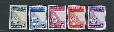 Vietnam (süden) 1958 Unesco Imperf Trial Farbe Beweis (scott 92) Vf Mnh Verpackung Der Nominierten Marke