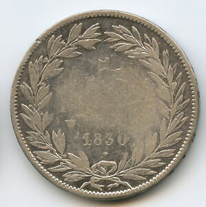Louis-Philippe (1830-1848) 5 Francs Head Naked 1830 W Lille Edge IN Hollow