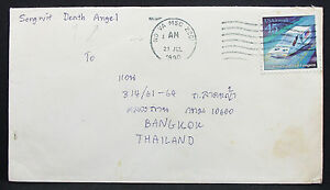 US-Airmail-Cover-Death-Angel-No-VA-Msc-Thailand-Stamp-45c-USA-Lupo-Letter-H-7262