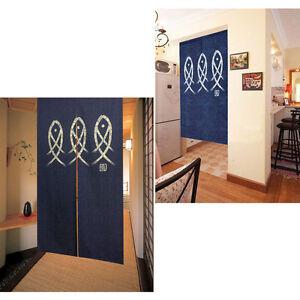 Traditional Japanese Curtain Interior Doorway Door Noren Room