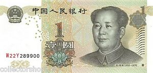 China-people-039-s-republic-1-Yuan-1999-Unc-pn-895c