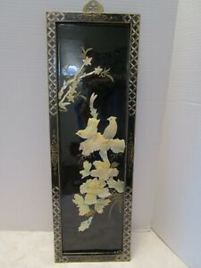"""Vintage Asian Black Lacquer Mother of Pearl Wood Hanging Wall Art Panel 24"""" H"""