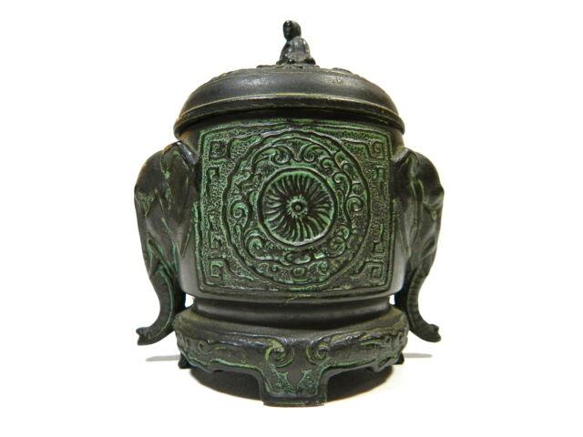 Antique L.V. Aronson Incense Burner 1924