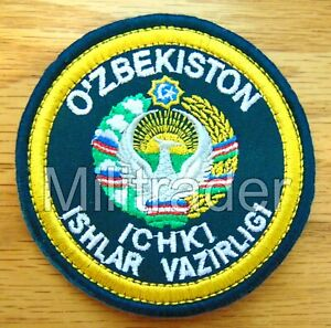 Republic-of-Uzbekistan-Uzbek-Ministry-of-Internal-Affairs-Patch-FC-1