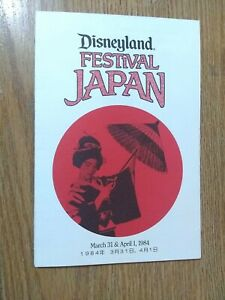 Rare-1984-Disneyland-Festival-Japan-Map-amp-Schedule-of-Events-Brochure-Program
