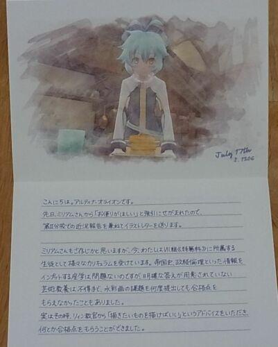 THE LEGEND OF HEROES SEN NO KISEKI 4 Message Card