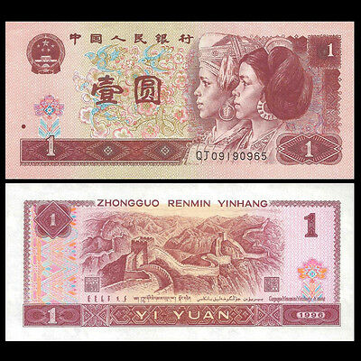 China 4th Circulated Lot 10 PCS 1996 P-884c 1 Yuan VF-XF