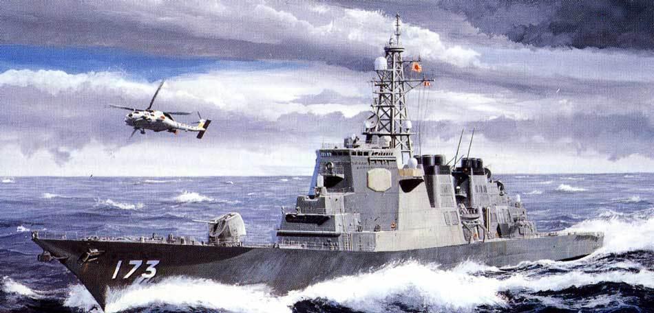 Trumpeter - Jmsdf DDG-173 Du Congo Japon Asroc Anti-submarine + SH-60J 1 3 50