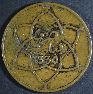 1912 Morocco 10 Mazunas Coin