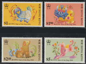 130-CHINA-HONG-KONG-1994-THE-YEAR-OF-DOG-SET-4V-MNH