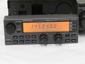 AS-IS-Kenwood-TM-255S-40W-All-Mode-144mhz-2-Meter-VHF-Transceiver-BOF25000