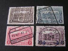 *BELGIUM, SCOTT # Q176-Q179(4), COMPLETE 1929-30 PARCEL POST  ISSUE USED