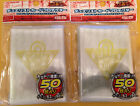 (100) YU-GI-OH Standard Size Millenium Puzzle Card Sleeves Clear 100 Pcs 63*90mm