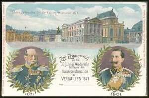 D-Reich-Privatpostkarte-PP-13-C4-01-Kaiserproklamation-Versailles-H0013