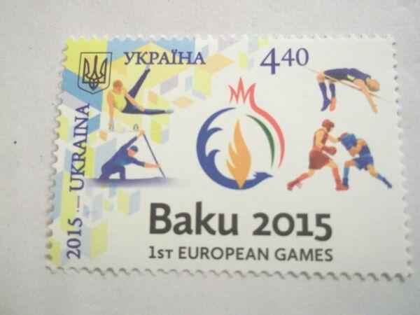 2015 L'ukraine Européenne Des Jeux, Bakou Azerbiajan U/m Mi.1519