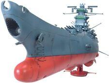 YAMATO Space Battleship 2202 Final Battle Specifications Space 1//1000 BANDAI F//S