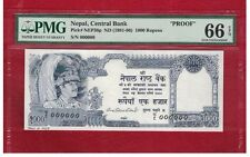 Nepal 500  Rupees ND1981 p# 35  :proof : PMG 66 : NEVER SEEN