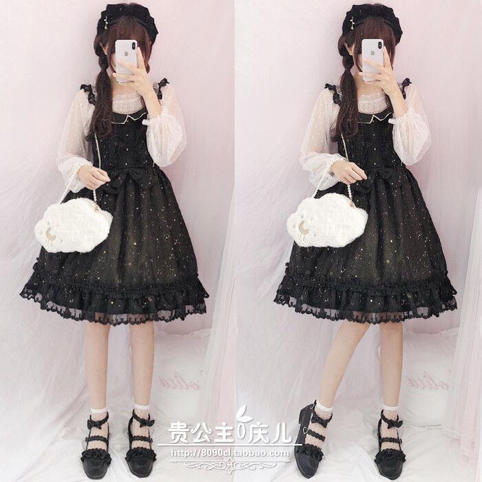 Japanes Fantasy Starry Sky Lace Dress Lolita Kawaii Sling Puff Skirt One piece