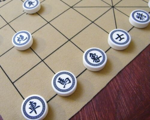 20 inch FAUX SUEDE PLAYING MAT 879 XIANGQI 3.1 cm PIECES CHINESE CHESS