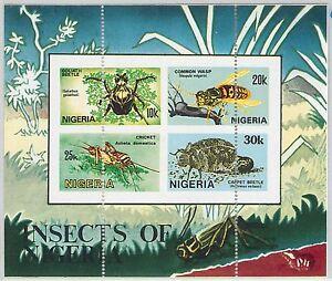 NIGERIA - 1986 Scott # 5503 / 506a miniature sheet MISSPERFORATED : INSECTS