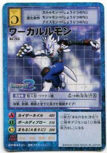 Garurumon St-6 Japanese Digimon Card Starter Set Series 1