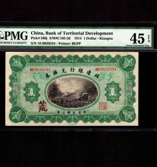 China, 1 Dollar 1914, P-566j, PMG XF 45 EPQ * Kiangsu *