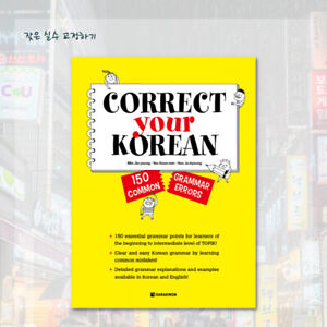 Correct Your Korean 150 Common Grammar Errors 9788927732266 Ebay