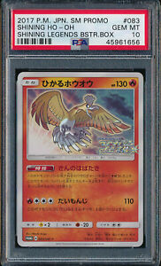 Pokemon-PSA-10-GEM-MINT-Japanese-Shining-Legends-Shining-Ho-Oh-SM-P-083-Promo-83