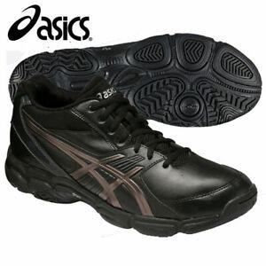 Asics JAPAN Basketball Referee Shoes