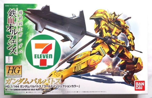 BANDAI HG 1/144 Gundam Barbatos Gold color 7-Eleven limited scale model kit