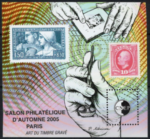 Raisonnable Timbre France Bloc Cnep N°44 Neuf** Paris Art Du Timbres Grave - Salon 2005 ModéLisation Durable