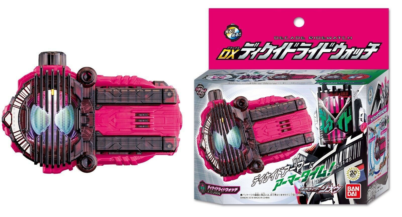NEW BANDAI Kamen Masked Rider Zi-O DX DX DX DECADE Ride Watch from JAPAN F S b8ab37