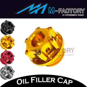 CNC-Billet-Rudder-Oil-Filler-Cap-Plug-Fit-MV-Agusta-BRUTALE-R-1090-2011-2014-11