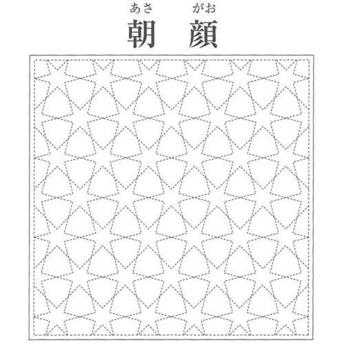 Japanese Embroidery  SASHIKO Kit FUJIHISA HANA FUKIN ASAGAO  From JAPAN
