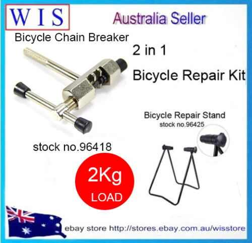Bike Hub Display Stand//Bicycle Repair Stand with Steel Chain Breaker-96425/&96418