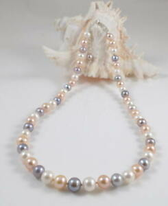 Multicolour Round Freshwater Pearl Necklace & Sterling Silver Extension Chain