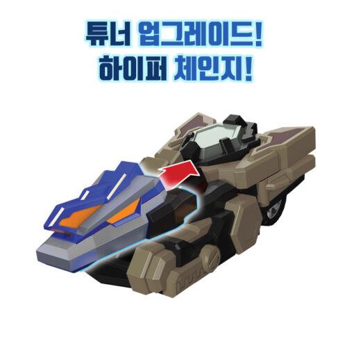 Dino Core Season 3 HEAD CORE GALAXY STONE SET 02 for Ultimate Tuner upgrade kit