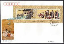 1998-18M China the Romance of 3 Kingdoms (5th Series) Mini-Sheet Stamp on B-FDC