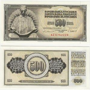 YUGOSLAVIA 500 DINARA 1981 P 91 ZA REPLACEMENT UNC LOT 5 PCS